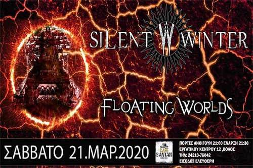 silent winter floating worlds live cafe santan